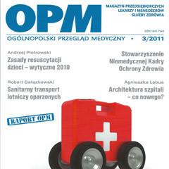 2011 – Co nowego w architekturze szpitali w Polsce?